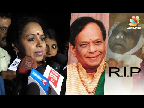 Balamuralikrishna dies at the age of 86 | Sudha raghunathan pays last respect | Carnatic Musician