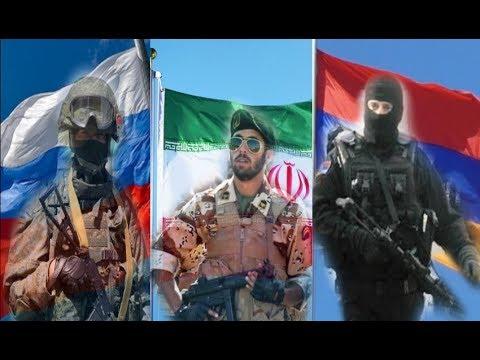 Снова русские, персы и армяне виноваты ...