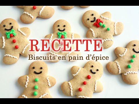 recette-biscuits-moelleux-au-pain-d'épice-/-best-gingerbread-cookie-recipe