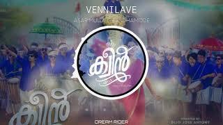 Vennilave - Asar Mulla Ghandhamode   Queen Malayalam Movie Song   Whatsapp Status [SPECTRUM/BGM]