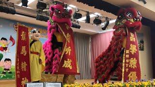 Publication Date: 2019-07-10 | Video Title: 香港陳國健龍獅團 國棟體育會@郭怡雅神父紀念學校 才藝畢業禮