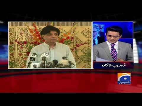 Nisar hits back at Pervaiz Rasheed on 'interior minister' remarks