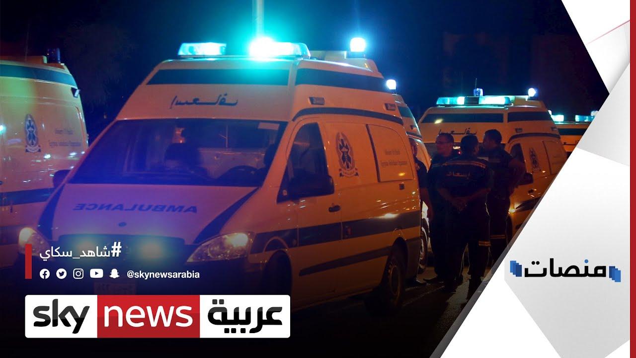 في 24 ساعة.. 1200 طبيب مصري يتطوعون لعلاج جرحى #غزة | #منصات  - نشر قبل 38 دقيقة