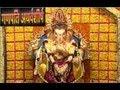 Ganesh Atharvashirsha with Lyrics By Pradeep Bhinde I Rudra Path (Vidwan Pandit Ki Paramparik Pooja)