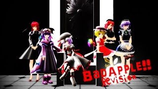 【東方MMD】Bad Apple!! (東方46人)Revision【1080p】