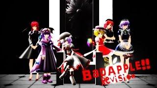 【東方mmd】bad apple (東方46人)revision【1080p】