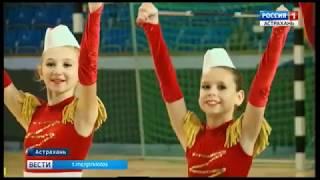 Астраханцы с успехом дебютировали в новом направлении – мажорет-спорте