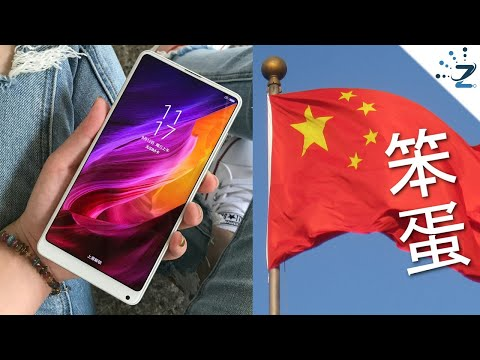 Why you SHOULD buy a CHINESE phone