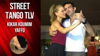 Argentine tango in Israel | Street Tango Tel-Aviv