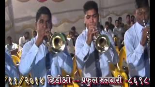 Cheroba brass band#Kon koliwada#(Omkar swarupa)