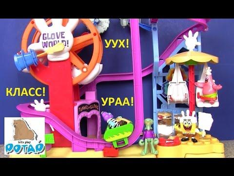 Видео для Детей! Губка Боб Квадратные Штаны – АТТРАКЦИОН МИР ПЕРЧАТОК! Мультики для Детей
