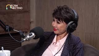 Очень честное интервью Розы Рымбаевой