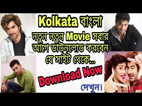 Kolkata এবং বাংলা নতুন নতুন HD মুভি যে ভাবে সবার আগে ডাউনলোড করবেন   Webjalsha.in  Tutorial Bangla