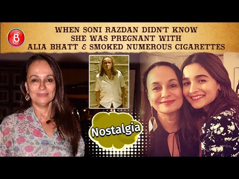 Soni Razdan's Intriguing Story On Smoking Cigarettes When Pregnant With Alia Bhatt Mp3