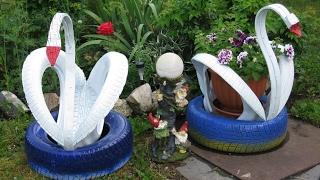 Поделки своими руками Мастер класс как сделать лебедя для дачи и сада(Мы продолжим тему поделки для дачи и сада своими руками. В этом видео мы научим вас как сделать лебедя из..., 2017-02-18T07:13:38.000Z)