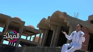 طارق الشيخ كليب ايام Tarek elsheikh clip ayam