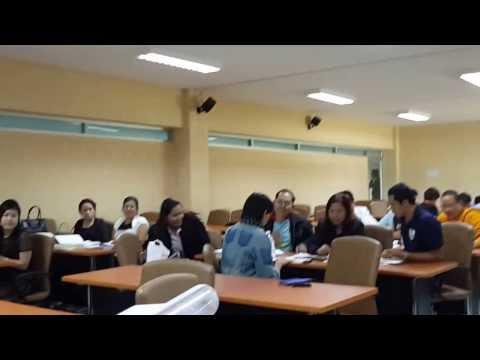 BTU-DEEP 3: การวิจัยเอกสารของนิสิตปริญญาเอก บริหารการศึกษา มกธ.
