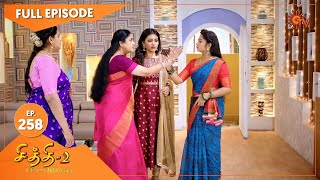Chithi 2 - Ep 258 | 17 March 2021 | Sun TV Serial | Tamil Serial