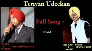 Teriyan Udeekan - Amteshwar singh ft. G-NooR(Gurnoor singh) Punjabi rap song 2014 new latest hd