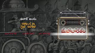 Mahabharatham 2020 | E25 Draupadi | Chai Bisket Stories | Chai Bisket