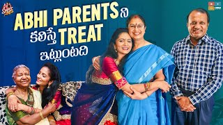 BigBoss Abhi Parents Ni Kalusthe Treat Itluntadhi || Super Sujatha