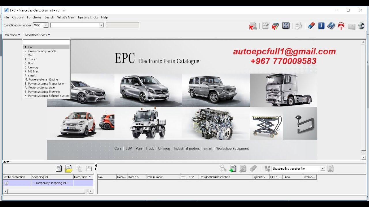Mercedes Benz Parts Catalog >> كتالوج قطع غيار مرسيدس 2019 Mercedes Epc Ewa Parts Catalog 2019