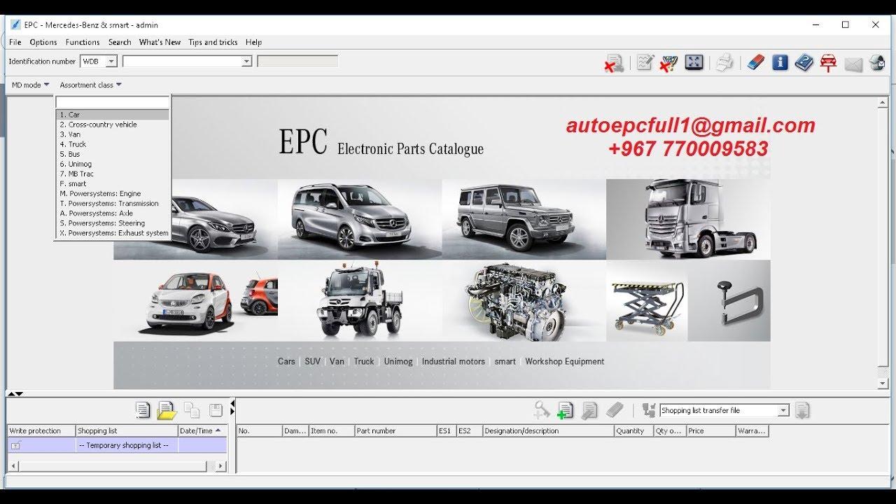 كتالوج قطع غيار مرسيدس 2019 | Mercedes EPC EWA Parts Catalog 2019