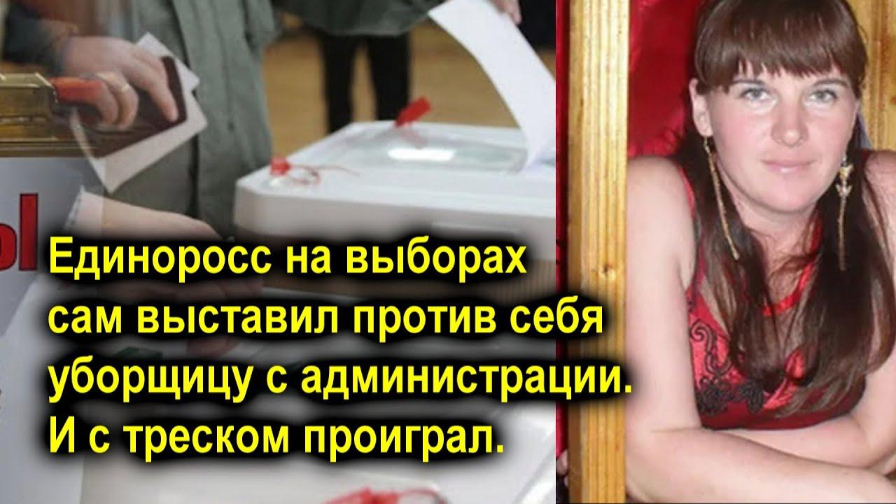 УБОРЩИЦА МАРИНА как будущий КАНДИДАТ В ПРЕЗИДЕНТЫ РОССИИ С БОЛЬШИМ ШАНСОМ НА ПОБЕДУ