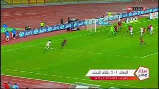ستاد مصر - حازم إمام : جنش غير موفق ومن ضمن أسباب الخسارة اليوم أمام طلائع الجيش