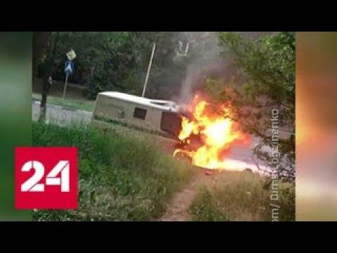 В Балашихе сгорела инкассаторская машина