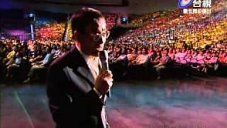 2010劉家昌封mic演唱會 劉家昌 報答 part 6/16
