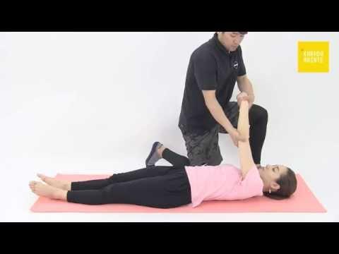 20棘下筋のストレッチ指導法