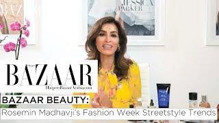 Baixar Rosemin Madhavji's Streetstyle Beauty Trends | Bazaar Beauty | Harper's Bazaar Arabia