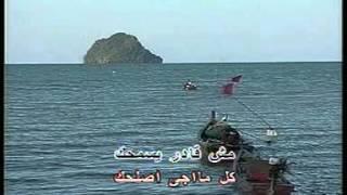 Arabic Karaoke LASTOU BA7IBBAK TAMER HUSNI