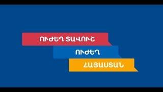 Regional Development in Armenia_Stronger Tavush