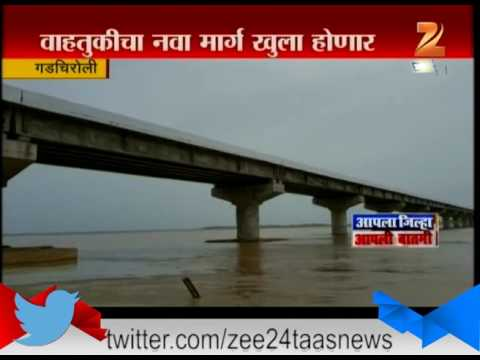 Gadchiroli Bridge innogration