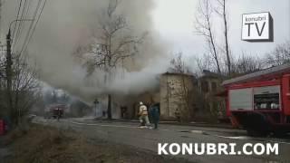 Пожар на Автовокзальной