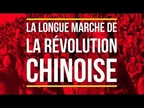 La longue marche de la Révolution chinoise