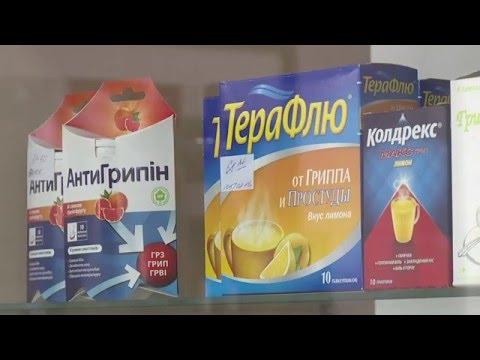 Утренний эфир / Дешевые аналоги дорогих лекарств