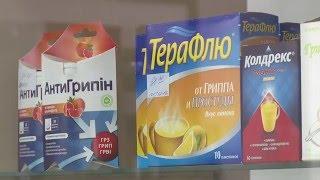 Утренний эфир / Дешевые аналоги дорогих лекарств(, 2016-02-11T06:19:45.000Z)