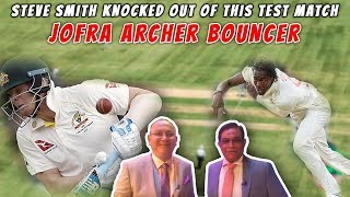 Steve Smith knocked out of this Test Match | Jofra Archer Bouncer | Caught Behind