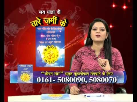 media ka janjeevan par prabhav