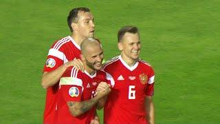 Сборная России по футболу досрочно завоевала право выступить на Евро 2020
