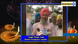 Desh Videsh Tv -  Diwali Massage | Jagjit Singh Jogi Senoir Congress Leader
