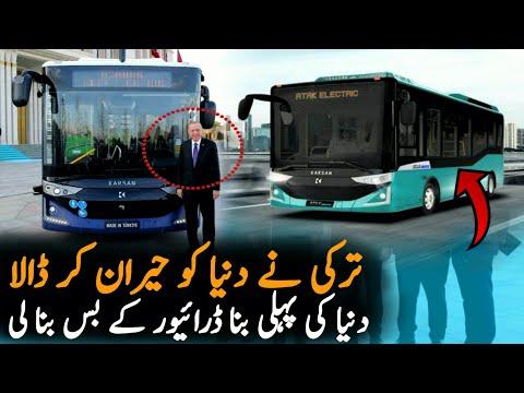 Turkey Made World 1st Electric Bus Without Driver | Turkey | Electric Car | Turkey Latest news