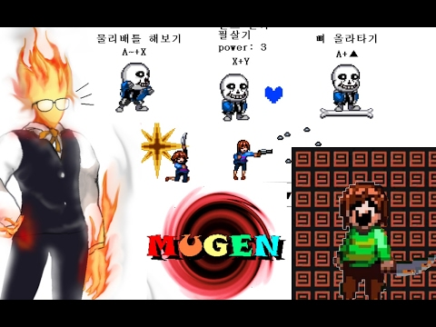 M.U.G.E.N: Grillby Released!!!!!!!!!!!!! and Sans and Frisk Update!!!!!!!!!!!!!!!!!!!!!!!!!!