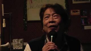 大川栄策さんの...ずいぶんに前の時代の歌なんです... カバーいたしまし...