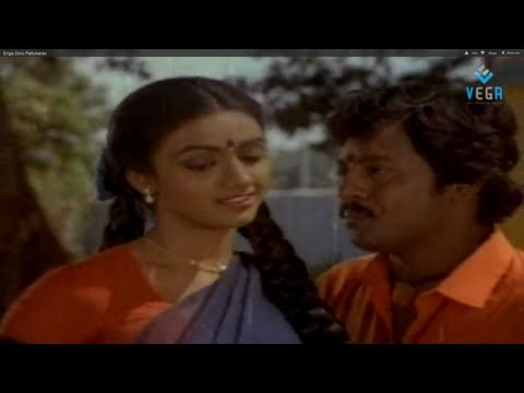 Enga Ooru Pattukaran Tamil Full Movie