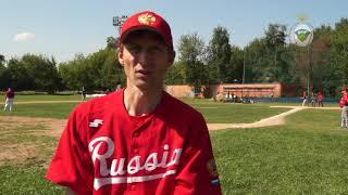 Отбор игроков в сборную России по бейсболу