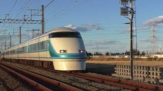 東武100系101F(粋)東武動物公園~杉戸高野台通過